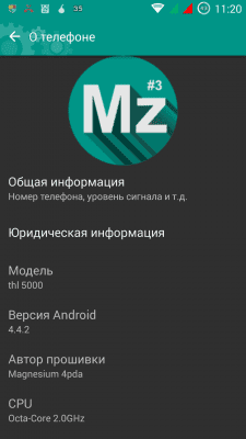 Materialized ROM V3 cs3_3-4pda-to_5846931-png.208509