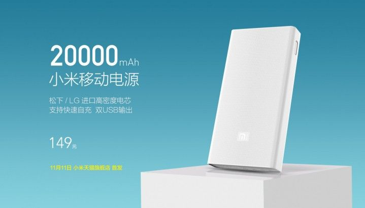 Powerbank Xiaomi 20000 mAh full power en-miui-com_data_attachment_forum_201511_08_125143v404yg3b0sxq3iyg-jpg-thumb-jpg.295738