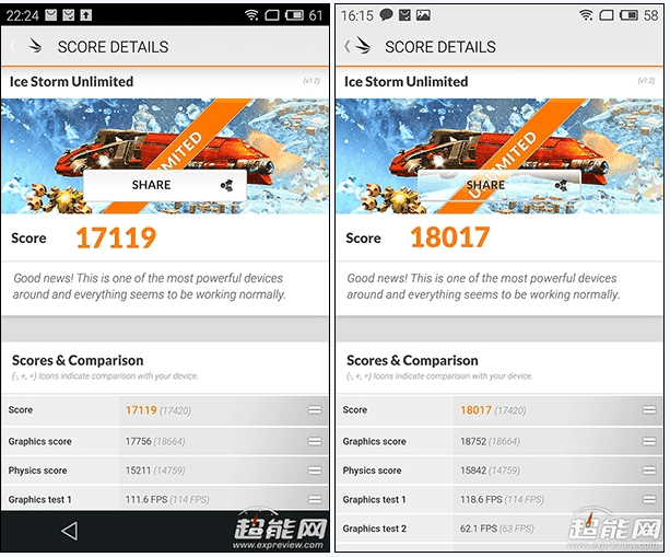 Flyme con Android 5.0 mejora el rendimiento del MX4 Pro gizchina-es_wp_content_uploads_2015_04_flyme_android_5_0_7-png.210826