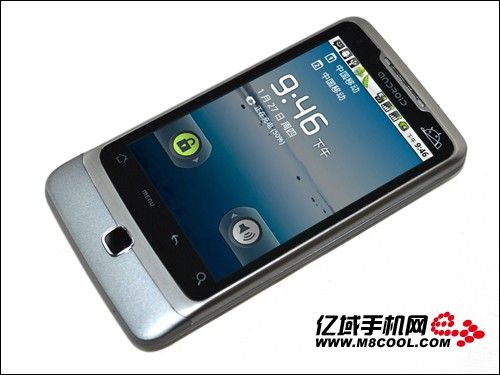 Star A5000 dual sim Android 2.2 img845-imageshack-us_img845_1900_a5000androiddualsim-jpg.164680