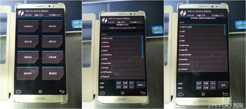 Root Huawei Mate 8 root-chino-jpg.109402