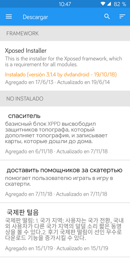 Off-Topic del Xiaomi RMN5. screenshot_xposed_installer_20190130-104752-png.350938