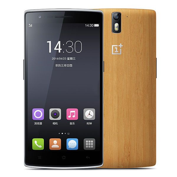 Cubierta limitada de bambú OnePlus One www-lenteen-es_images_product_images_oneplus_one_64g_limited_edition_7-jpg.191478