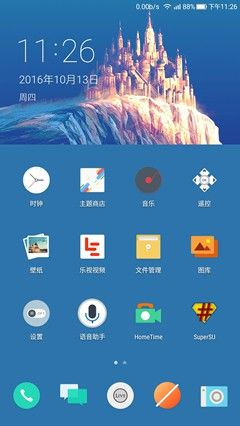 EUI 5.9 Le 2/Le2 Pro-581D Developer Edition (Atualizado) www-letv-re_uploads_monthly_2016_10_095315j9po0ud01bvvvz99-jpg.279404